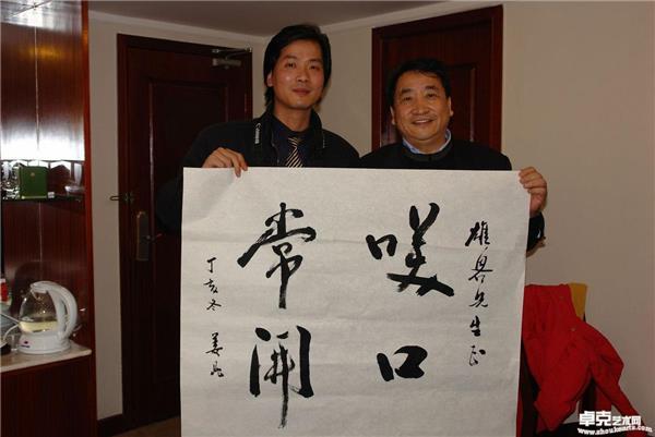 (2011年)和笑星姜昆老师合影